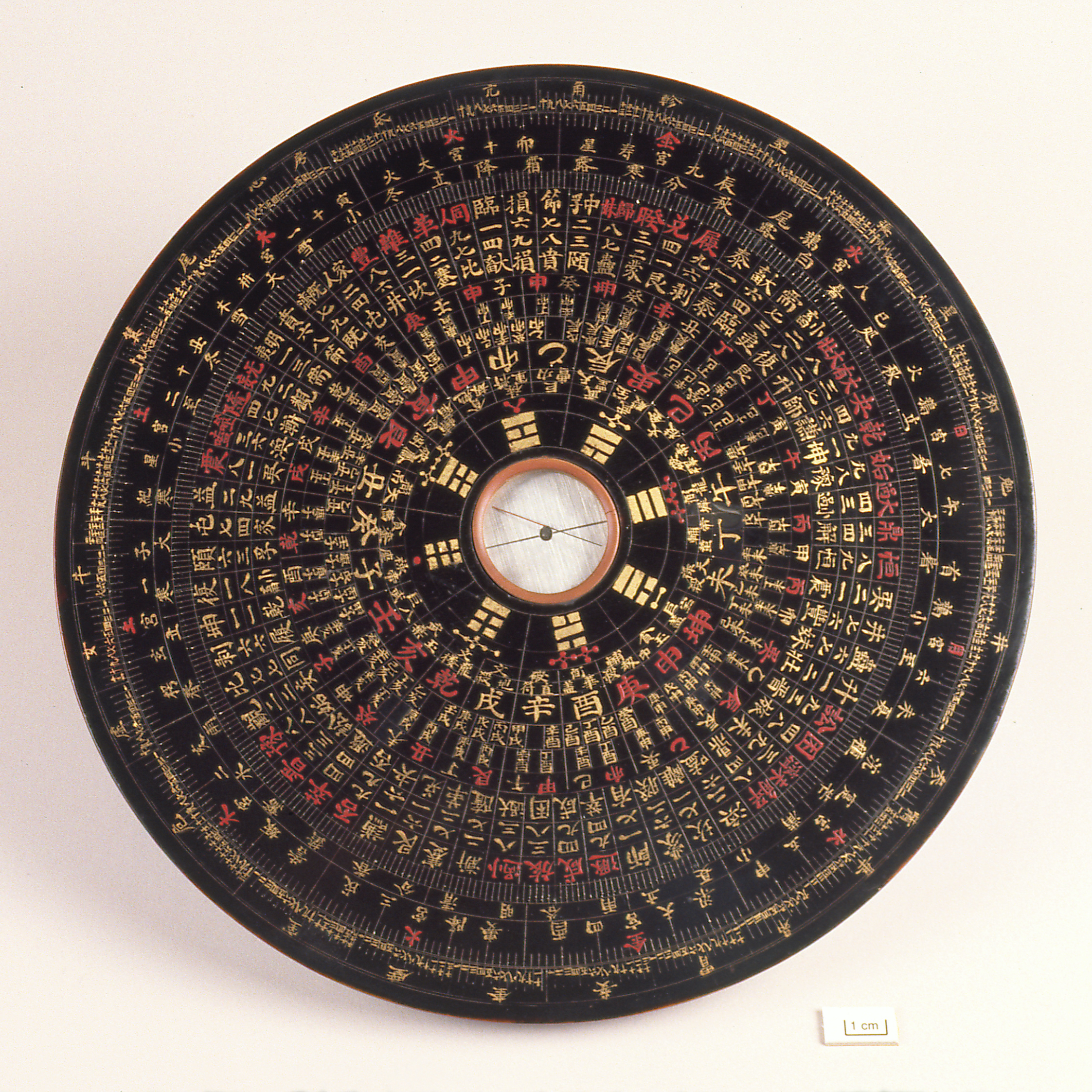 19th century Chinese astrological compass_DF_5271