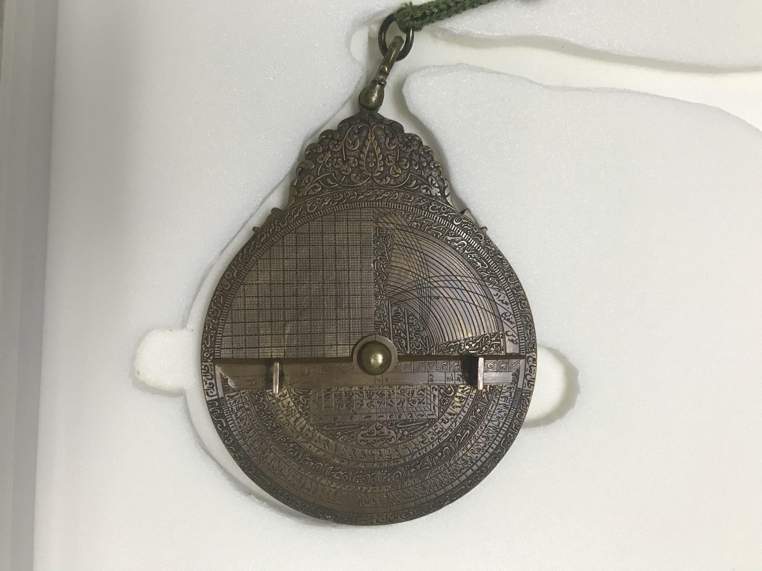 Astrolabe (back)